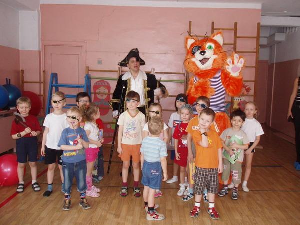Детские праздники Пиратский