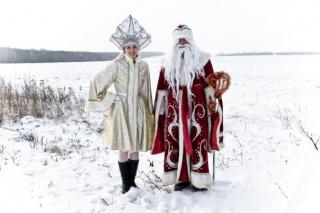 Дед Мороз и Снегурочка в Самаре